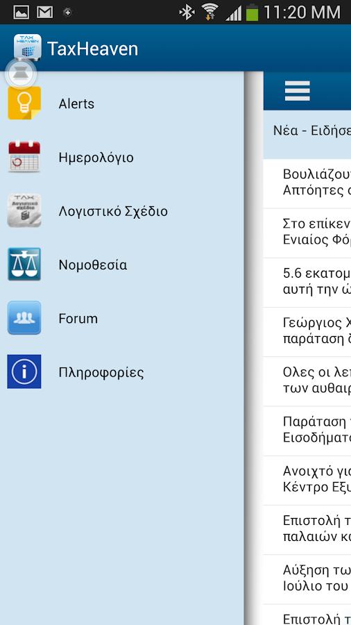 Taxheaven - screenshot