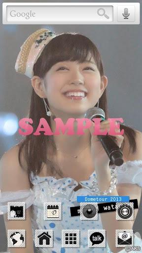 AKB48きせかえ 公式 渡辺美優紀-DT2013-1