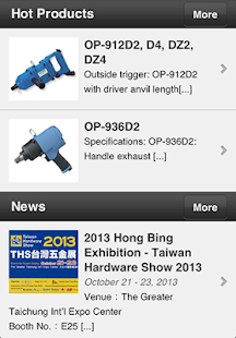 玩商業App|Hong Bing Pneumatic Tools免費|APP試玩