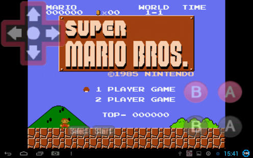 Perfect NES Emulator Trial - screenshot thumbnail