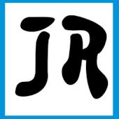Jr Telecom™
