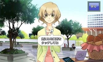 Screenshot of 新!あげぱん探偵VOL1
