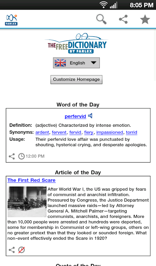 Dictionary Pro - screenshot