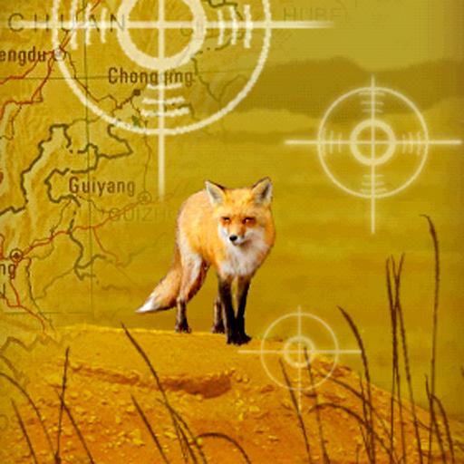 Fox Hunter
