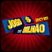Jogo do Bilhão 2015