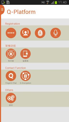 FingerQ Platform
