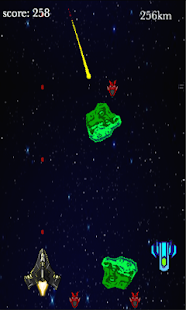 Cosmic Blast- screenshot thumbnail