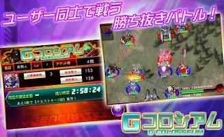 Screenshot of SDガンダム ジージェネレーション フロンティア