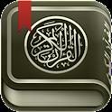 Khatm Quran - Mushaf Warsh