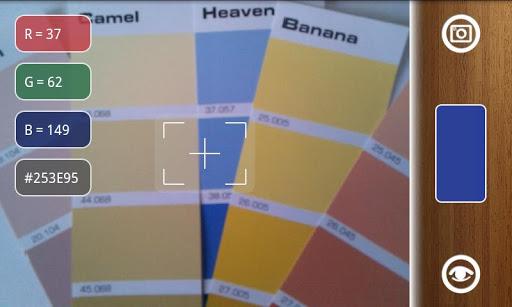 ColorMeter無料 - カラーピッカー