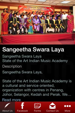 Sangeetha Swara Laya