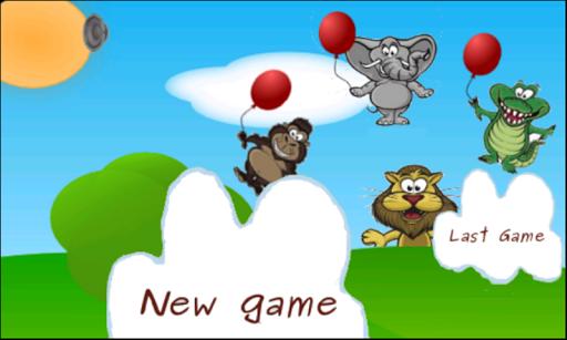 动物气球为孩子
