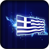 Greece Wallpapers