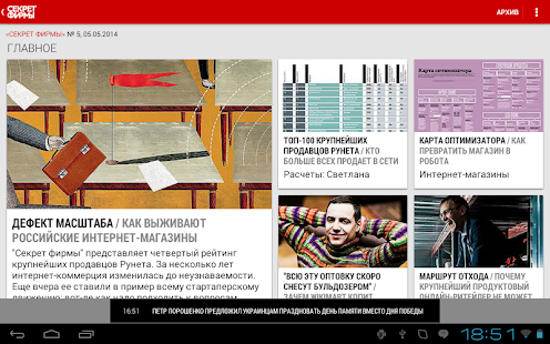 Kommersant - screenshot thumbnail