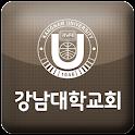 강남대학교회 icon