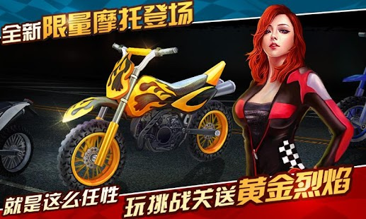 AE Master Moto- screenshot thumbnail