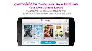 Screenshot of TrueVisions Anywhere