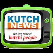 Kutch News