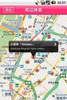 Screenshot of Tokyo Art Beat