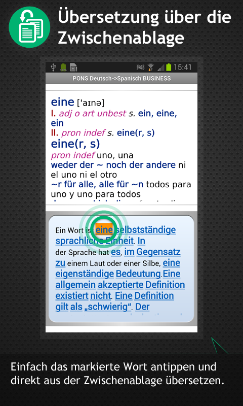 Spanish<>German BUSINESS - screenshot