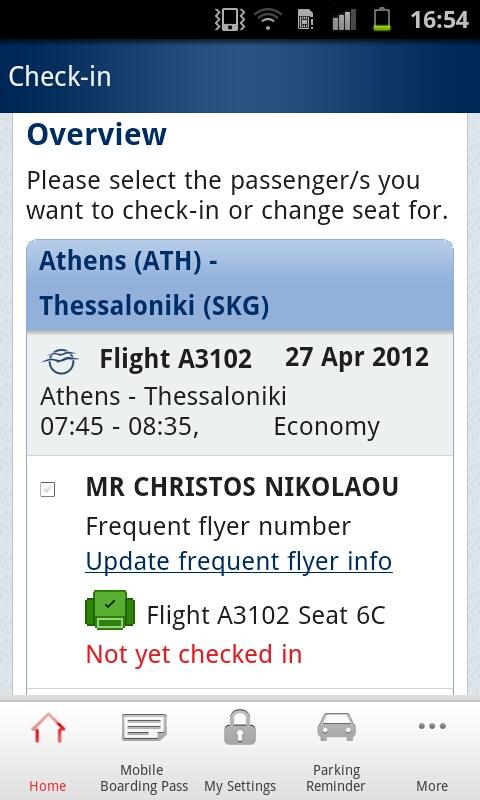 Aegean- screenshot