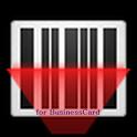 바코드스캐너 명함기능추가 icon