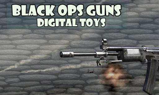 数码黑色行动玩具枪