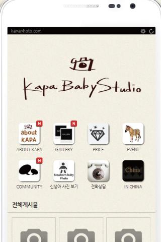 대전베이비스튜디오 아기사진 카파스튜디오 베이비스튜디오