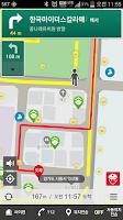 Screenshot of T map 안심보행