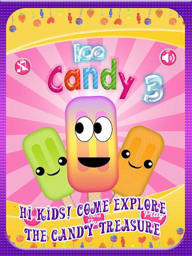 冰糖果机,童装系列
