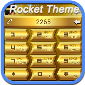 RocketDial Golden Theme 2nd 通訊 App LOGO-硬是要APP