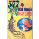 577 Bài Thuốc Dân Gian (Hay) icon