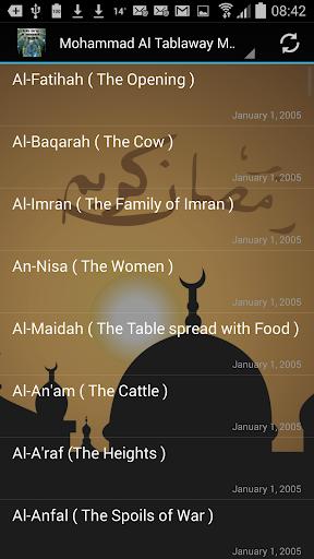 Audio Quran Mohamed Al Tablawi