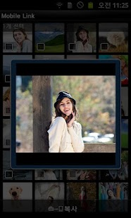 Samsung MobileLink- screenshot thumbnail