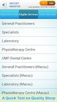 Screenshot of UMP服務點