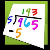 Math flash cards (Tablet)