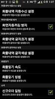 Screenshot of 짐콜
