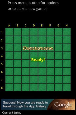 Desdemona XL- screenshot