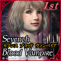 Seventh Blood Vampire 前編 logo