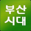 busansidae icon