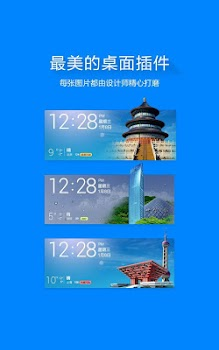 ZuiMei Weather