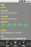 Screenshot of RoadPit