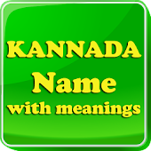 Kannada Baby Names & Meaning