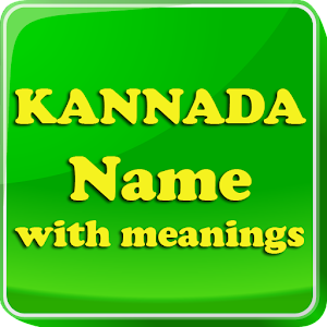 kannada baby names meaning android apps on google play