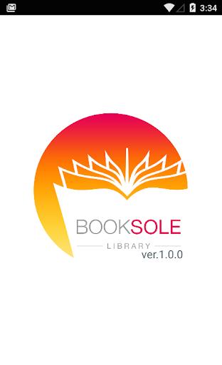 전자책 도서관 : 북솔 도서관 BookSole