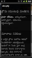 Screenshot of English Telugu Online Dict