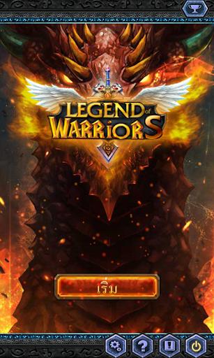 Legend of warriors