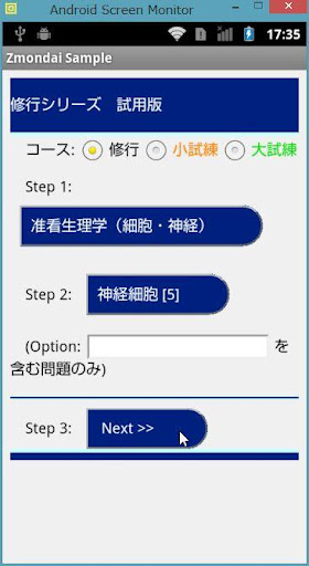 u4feeu884cu30b7u30eau30fcu30bauff08u30b5u30f3u30d7u30ebu7248uff09u3000u533bu5b66u306eu57fau790eu77e5u8b58u3092u8eabu306bu3064u3051u3088u3046 Sample Windows u7528 2