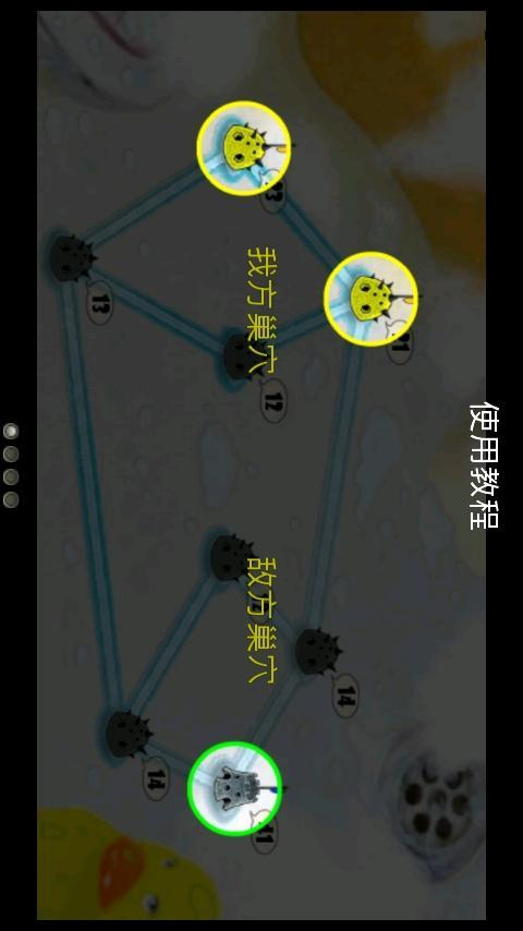 Bugs war- screenshot