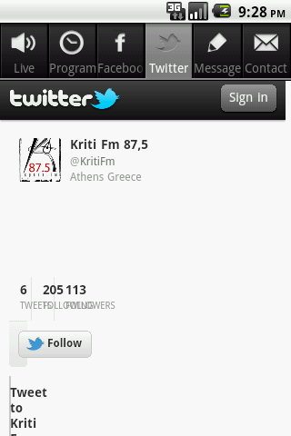 Kriti FM 87.5 - screenshot
